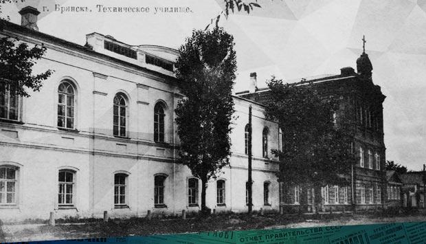 Газета «Брянская жизнь» №30 от 5 сентября (23 августа) 1906 г.