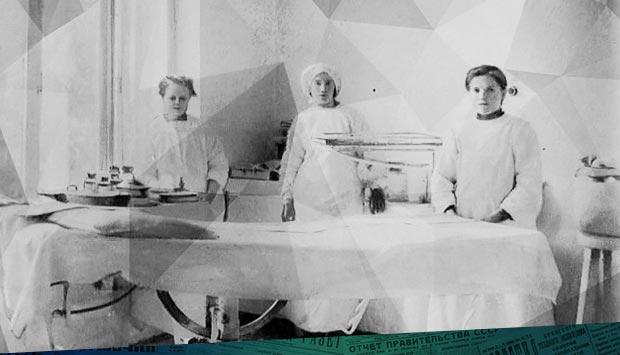 Газета «Брянская жизнь» №35 от 16 октября (3 октября) 1906 г.