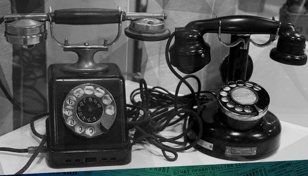 Положение телефонной сети