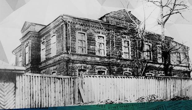 Еврейская синагога будет закрыта