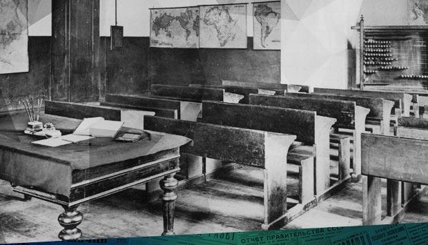 Газета «Брянская жизнь» №40 от 23 октября (10 октября) 1906 г