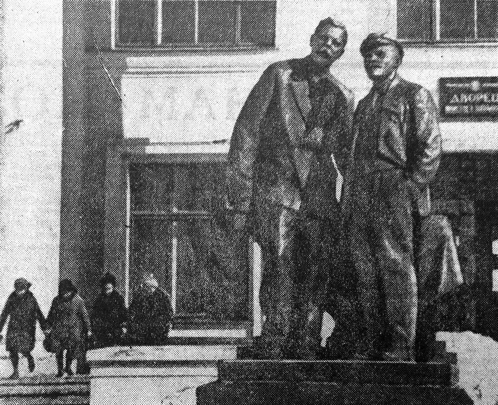 Памятник В. И. Ленину и А. М. Горькому у Дворца пионеров