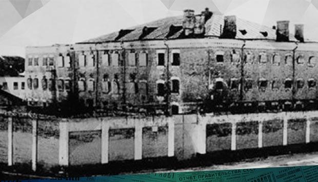 Газета «Брянская жизнь» №43 от 26 октября (13 октября) 1906 г.