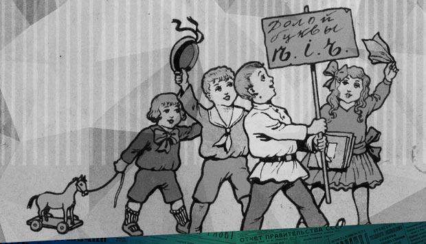 Газета «Брянская жизнь» №46 от 30 октября (17 октября) 1906 г