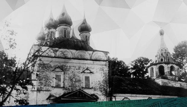 Хозяйство Петровского монастыря