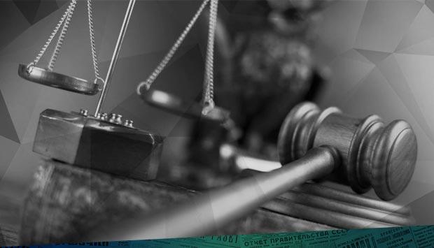 Революционное правосудие: не клевета, а правда