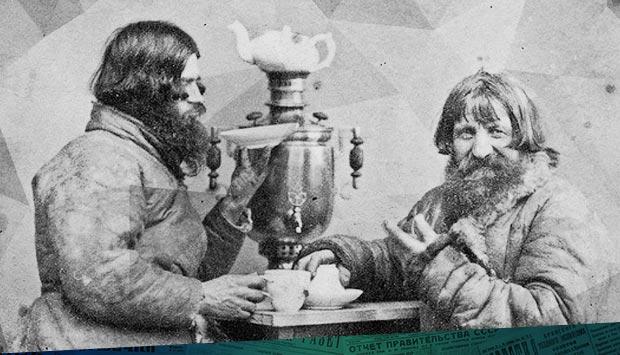Газета «Брянская жизнь» №51 от 4 ноября (22 октября) 1906 г.