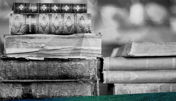 Бесплатная библиотека-читальня местного вольно-пожарного общества...