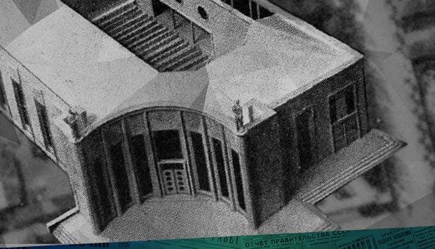 Неизвестный довоенный кинотеатр в Брянске