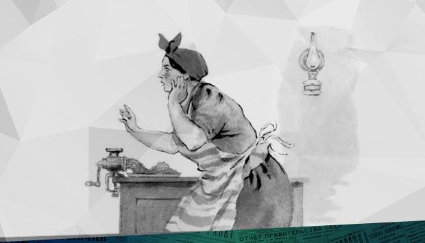 Газета «Брянский листок» №3 от 25 ноября (12 ноября) 1909 г.