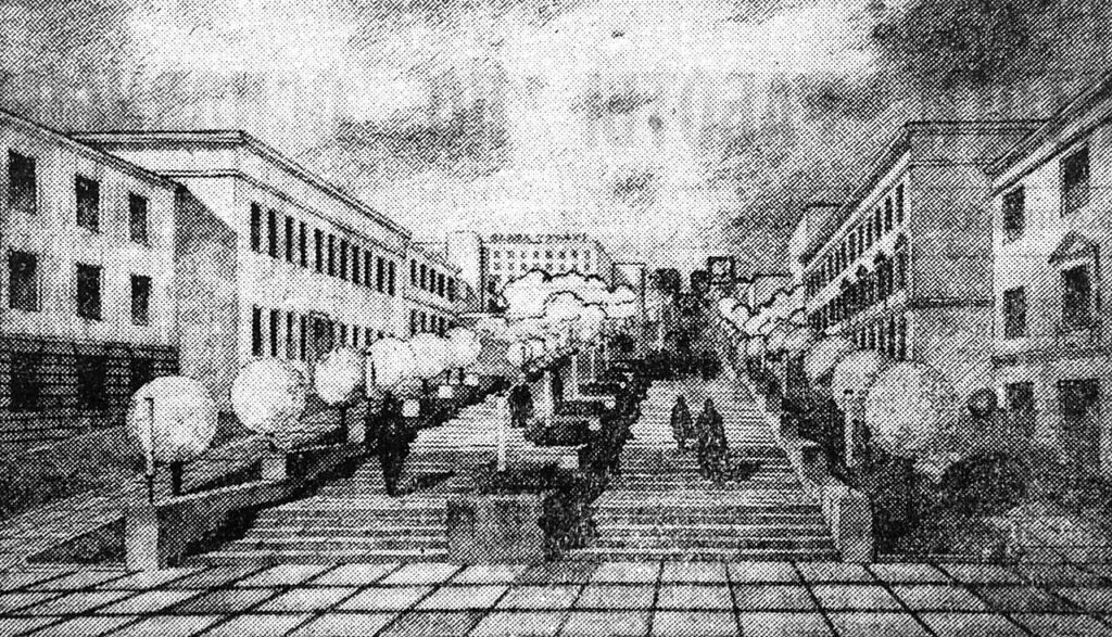 Первоначальный проект реконструкции Бульвара Гагарина. 1974-1975 гг. Эскиз автора проекта А. Сидоркина