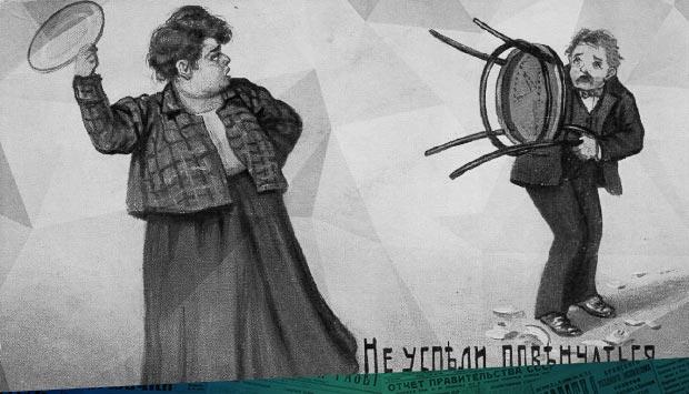 Газета «Брянский листок» №7 от 5 декабря (22 ноября) 1909 г.