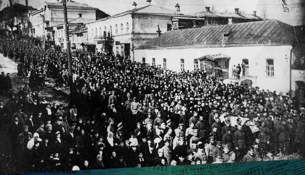 Порядок похорон председателя Брянского Уездного Исполкома Игнатия Ивановича Фокина