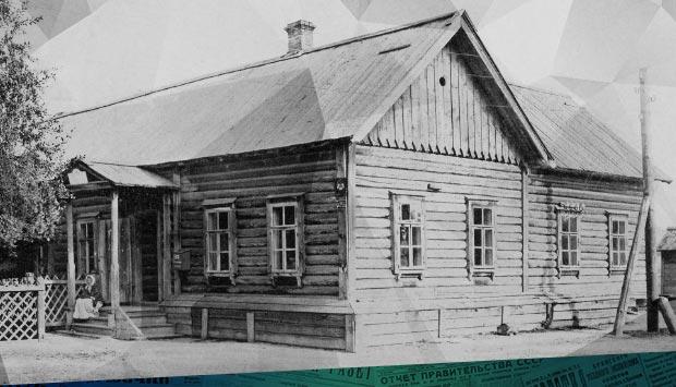 Печальную картину представляет из себя помещение почтово-телеграфной конторы
