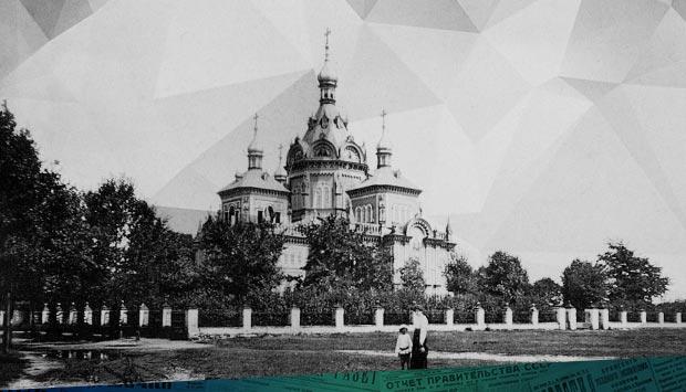 Газета «Брянский листок» №8 от 8 декабря (25 ноября) 1909 г.