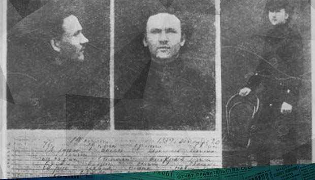 Биография брянского большевика Игната Фокина