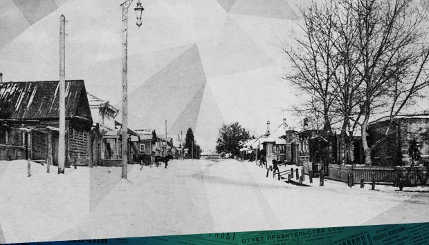 Газета «Брянский листок» №11 от 16 декабря (3 декабря) 1909 г.