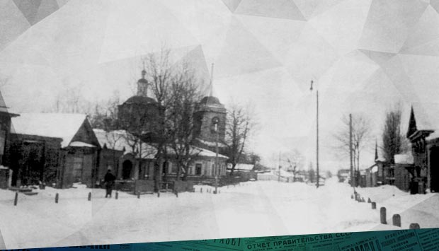 Петропавловская улица должна считаться одной из самых