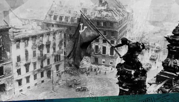 9 мая 1945 года в Брянске и Бежице. День Победы в Брянске и Бежице