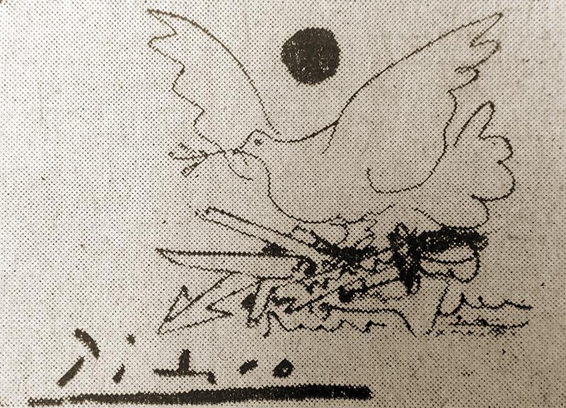 Голубь Мира - рисунок Пикассо.