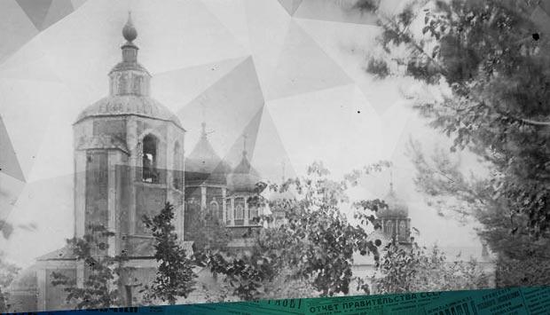 Карачевский Николо-Одринский монастырь: 1923 г. вскрытие мощей