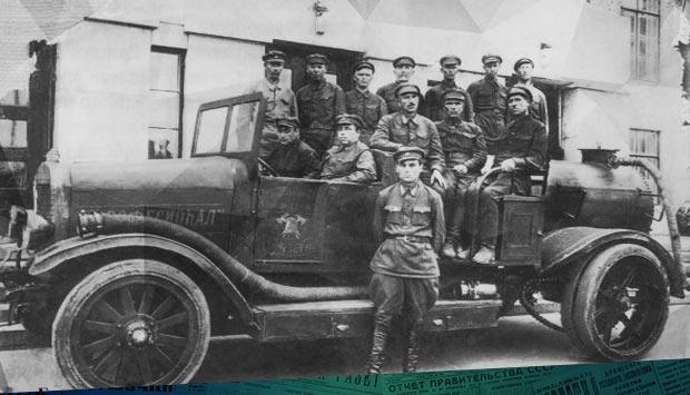 Юбилей Брянской пожарной команды