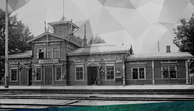 О переименовании города Бежицы