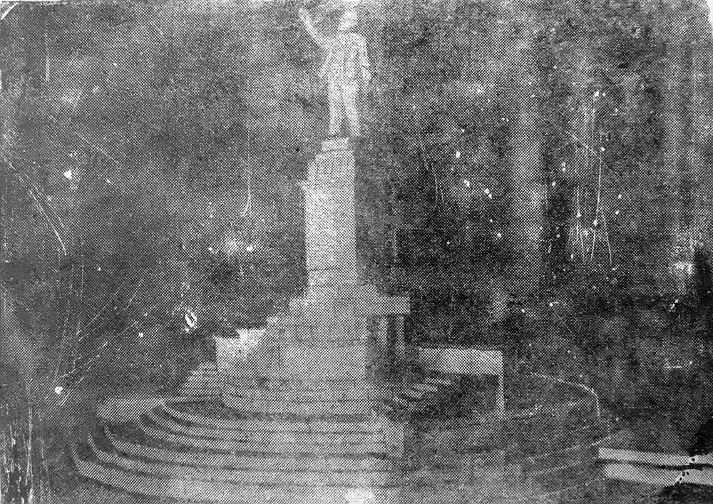 Памятник В. И. Ленину в Орджоникидзеграде