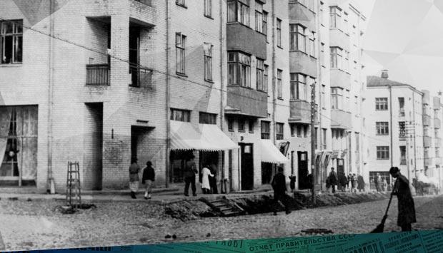 Об упорядочении расклейки афиш, плакатов, объявлений и проч. по городу Брянску.