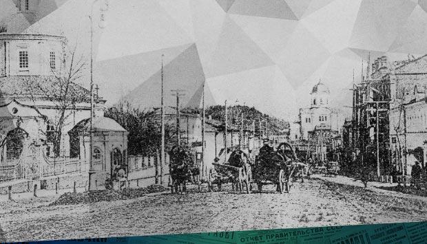 Газета «Брянский листок» №19 от 28 июля (15 июля) 1910 г.