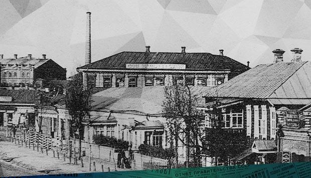 Газета «Брянский листок» №20 от 30 июля (17 июля) 1910 г.