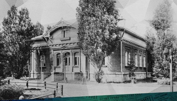 Завод Брянский: о саде общественного собрания, парикмахерской и аптекарском магазине в Бежице 119 лет назад
