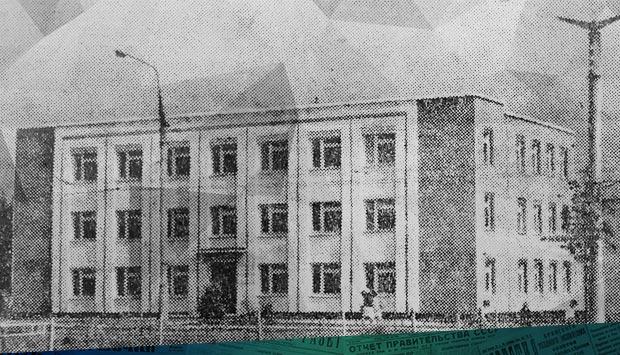Новоселье художников 45 лет назад в Брянске было построено здание мастерских Художественного фонда РСФСР
