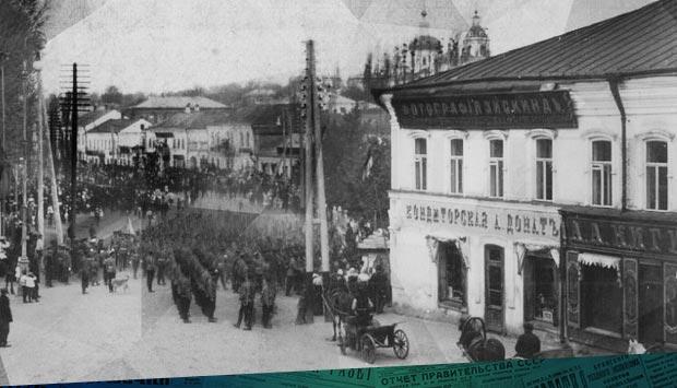 О брянских булочных и не только… из жизни уездного Брянска 120 лет тому назад