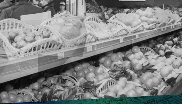 Город без рыбных магазинов и фруктовых лавок городская хроника 120-летней давности: о велосипедистах, извозчиках, отсутствии фруктовых лавок, рыболовстве на Десне и не только