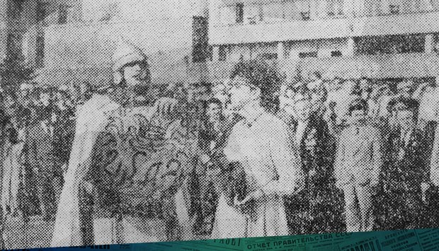 """""""Празднику - быть, ярмарке - шуметь..."""" Празднование Дня города Брянска 27-28 августа 1988 г."""