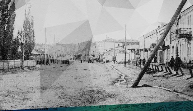 Над нашим городом загорается «заря упорядочения». о брянских тротуарах, отсутствии извозчиков на Льговском посёлке близ вокзала, темноте на улицах города и жизни без табличек на домах 120 лет назад