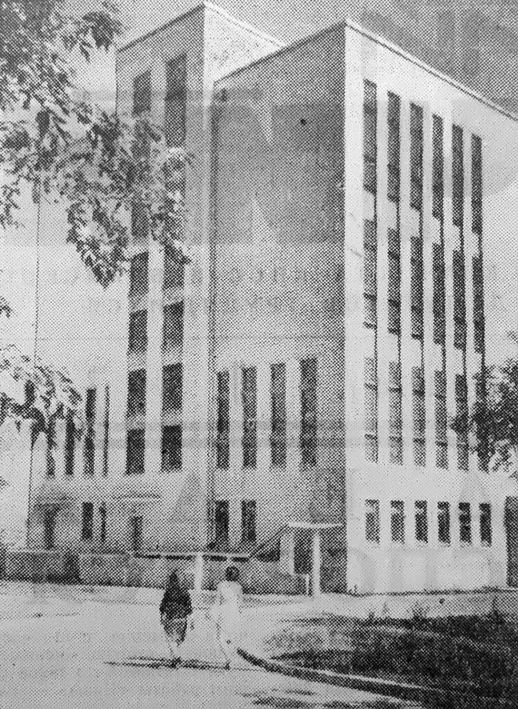 Новоселье архива^ в августе 1974 г. на улице Луначарского в Брянске было введено в эксплуатацию новое здание архива (ныне ЦДНИБО).