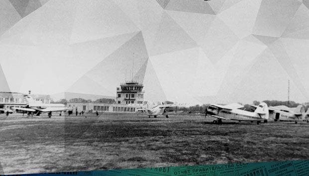 Здесь будет аэропорт // Брянский рабочий. – 1965. – 29 авг. (№204) – о строительстве аэропорта в Брянске в 1965 году