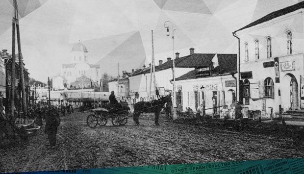 «Слава Богу, дороги начали проваливаться!» о главной улице Брянска – Московской (ныне Калинина), ямах и провалинах, и трактире Медведева близ Брянского Арсенала 119 лет назад