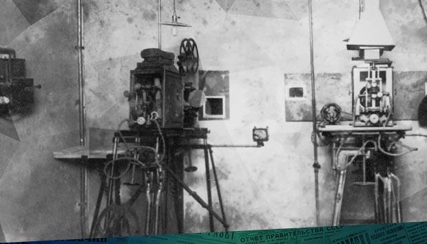 С 15 августа на Московской улице открылся электро-театр // Орловский вестник. – 1914. – 4 сен. (22 авг.) (№199): 105 лет назад в городе появилось ещё одно место, где можно было посмотреть кино, однако, начало показов чуть не обернулось трагедией