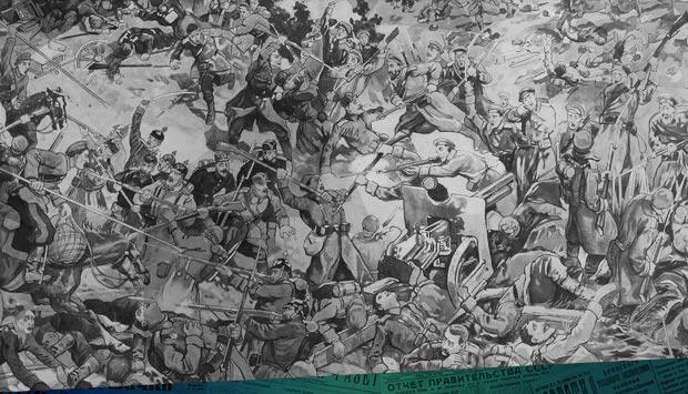 Общий подъём коснулся и Брянск… // Орловский вестник. – 1914. – 9 сен. (27 авг.) (№204): Брянск в первые недели Первой мировой войны