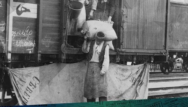 Два года тому назад мне лично пришлось испытать… // Орловский вестник. – 1900. – 11 сент. (29 авг.) (№231): о проблемах несортированных вагонов на станции Брянск-I в 1900 г.
