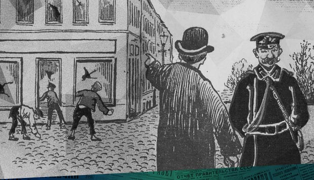 Обыватель наш переживает период «Sturm und Drang»… // Орловский вестник. – 1900. – 14 (1) сен. (№233): об участившихся случаях хулиганства в центре города Брянска в 1900 г.