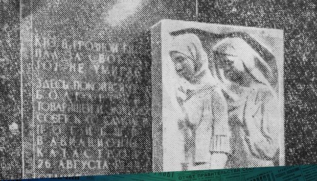 На могиле болгарских патриотов // Брянский рабочий. – 1976. – 19 сен. С. 4: в канун 33-й годовщины освобождения Брянска на могиле болгарских патриотов на кладбище Советского района был открыт памятник-надгробие