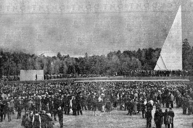17 сентября 1969 г. Открытие мемориала «Партизанская поляна»