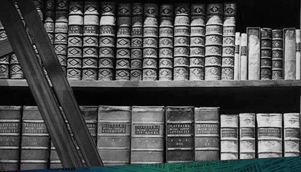 Приходские учителя мне жаловались на такого рода обстоятельство // Орловский вестник. – 1900. – 24 (11) сен. (№243): о жалобе книготорговца, в магазине которого учителям брянского приходского училища запретили покупать книги