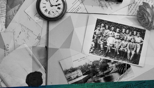 Наконец-то, в заседании 6 сентября решен окончательно вопрос… // Орловский вестник. – 1899. – 23 (11) сен. (№244): о расходах и доходах Брянска в 1899 г. или решение вопроса о расквартировании в городе полков