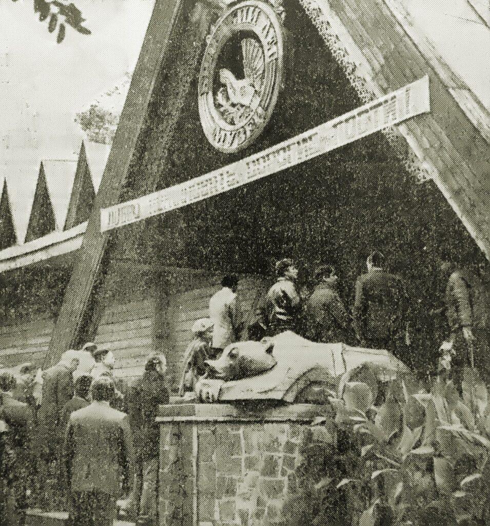"""Музей """"Брянский лес"""". Фото А. Шкроба. 1988 г."""