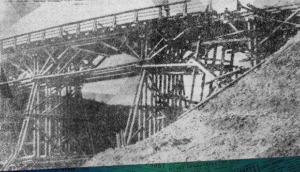 Там, где ходили по тропинкам… // Брянский рабочий. – 1934. – 12 окт. (№238): 85 лет назад Карачиж с городом связал деревянный мост